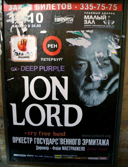 StP poster_4075